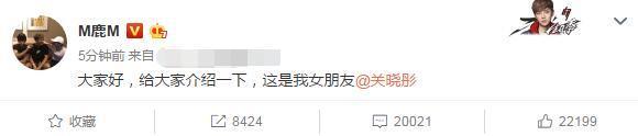 鹿晗公布女朋友竟然是关晓彤 鹿晗关晓彤真的在一起了?