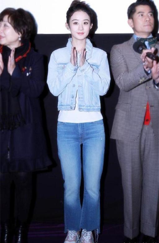 同为迪奥代言人,赵丽颖杨颖同穿牛仔装